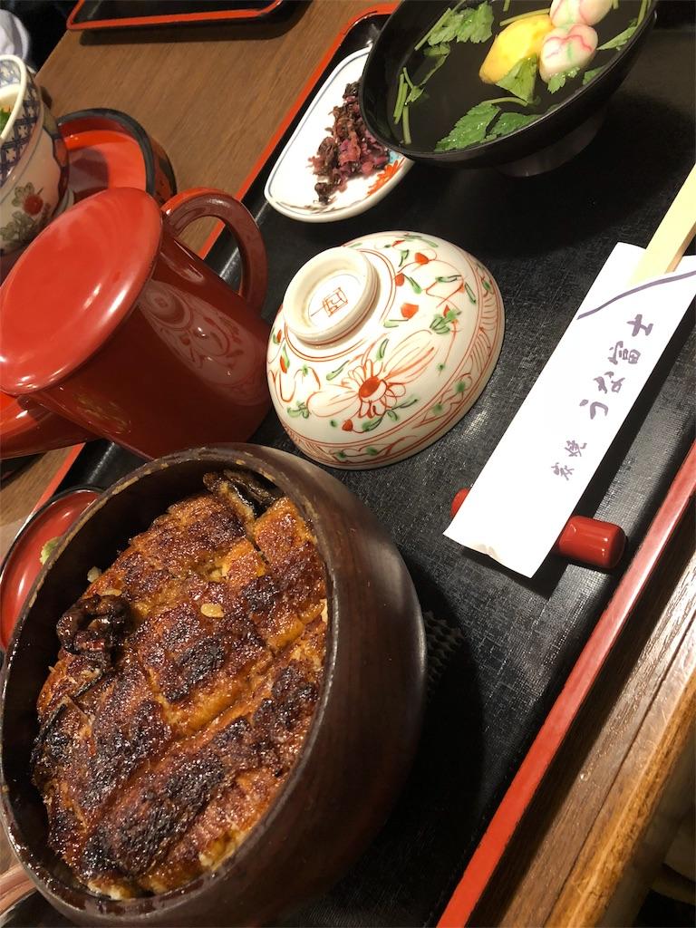 f:id:ca-san_diary:20180516225457j:image