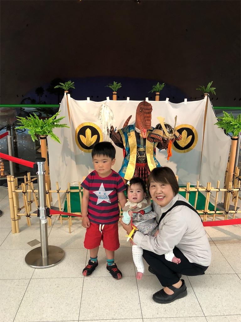 f:id:ca-san_diary:20180531132048j:image