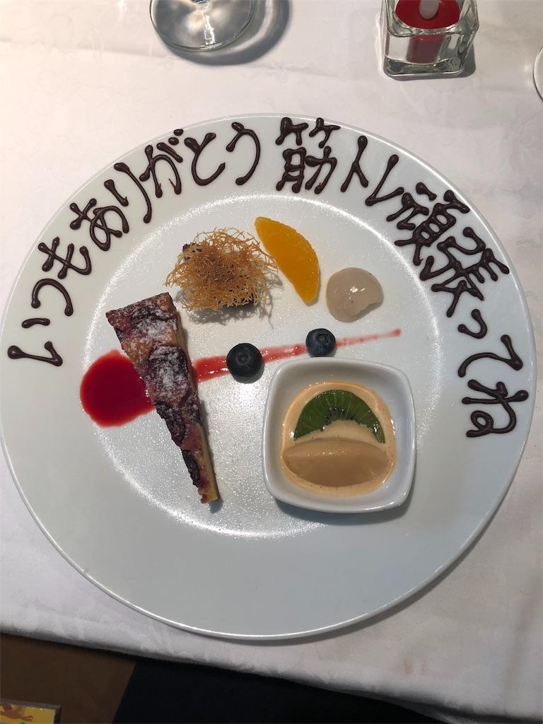 f:id:ca-san_diary:20180626141850j:image