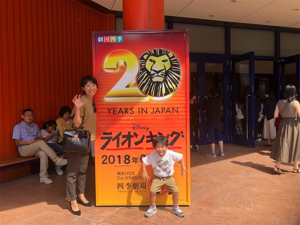 f:id:ca-san_diary:20180919215830j:image