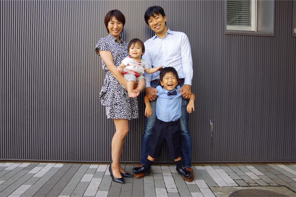f:id:ca-san_diary:20180930215613j:image