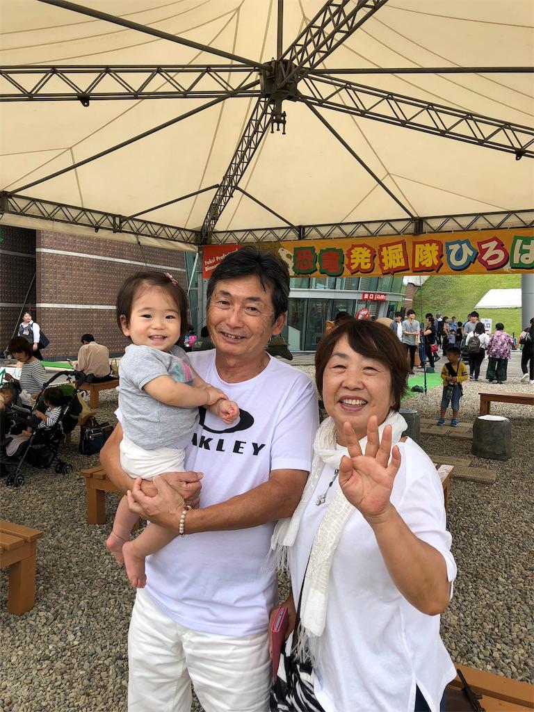 f:id:ca-san_diary:20181018225243j:image