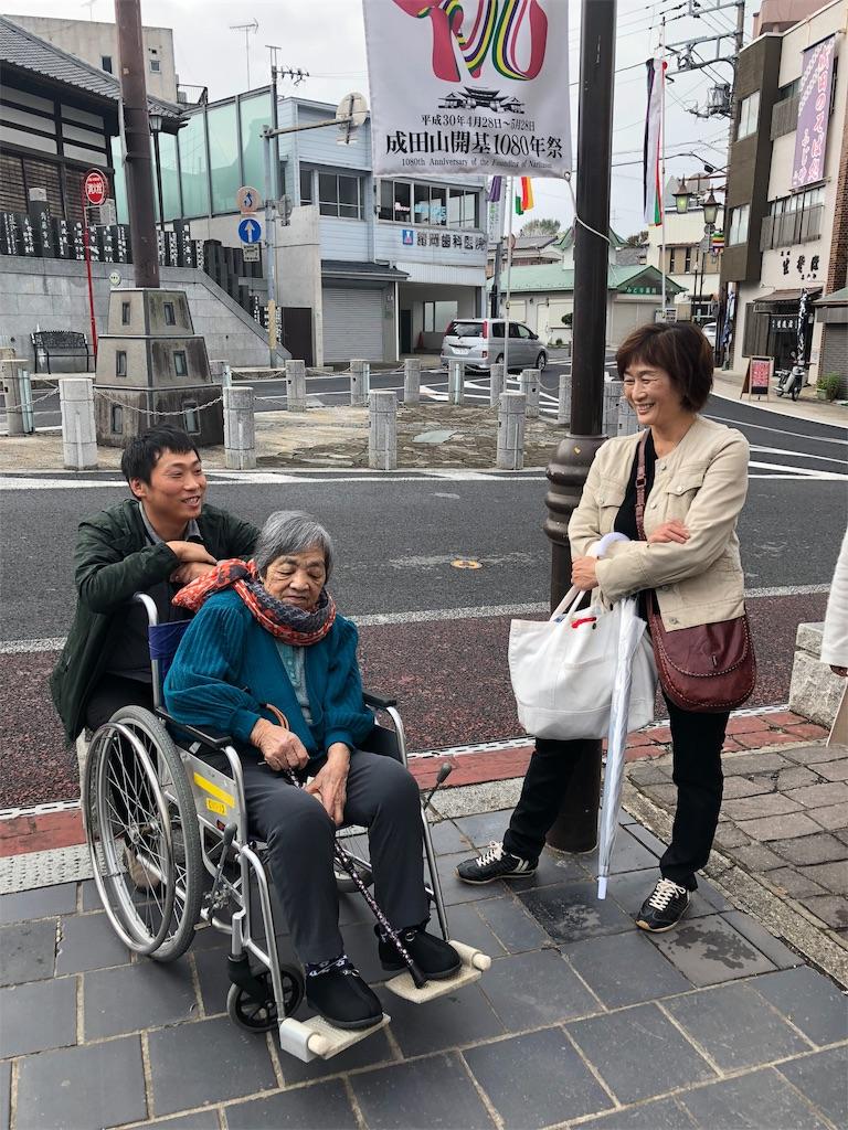 f:id:ca-san_diary:20181018231104j:image