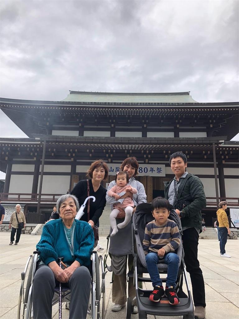 f:id:ca-san_diary:20181018231109j:image
