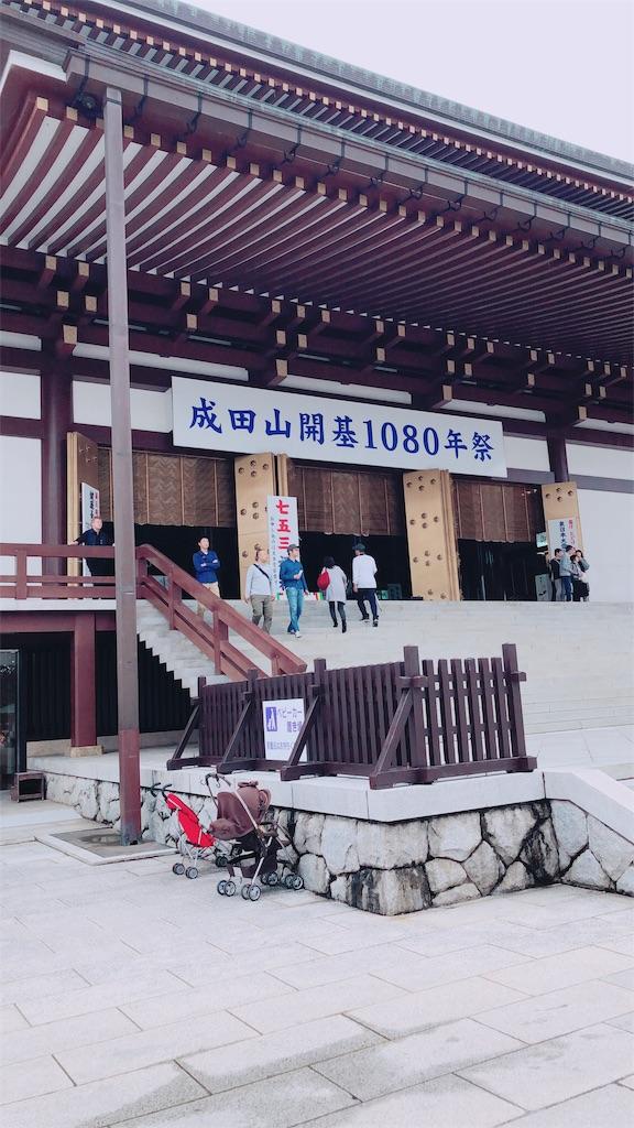 f:id:ca-san_diary:20181018231121j:image