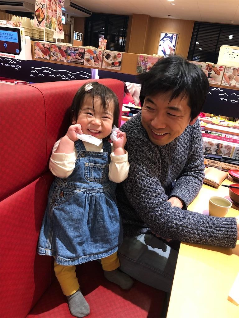 f:id:ca-san_diary:20190212114841j:image