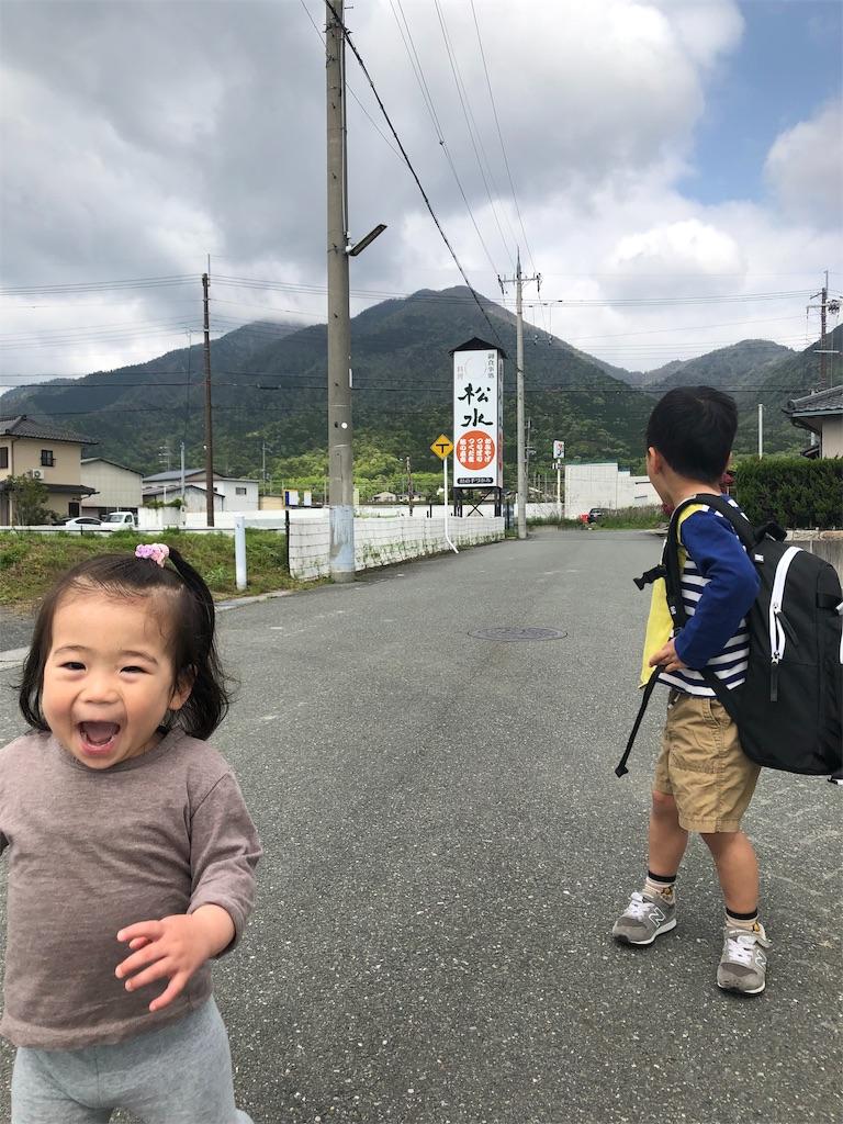 f:id:ca-san_diary:20190514124231j:image
