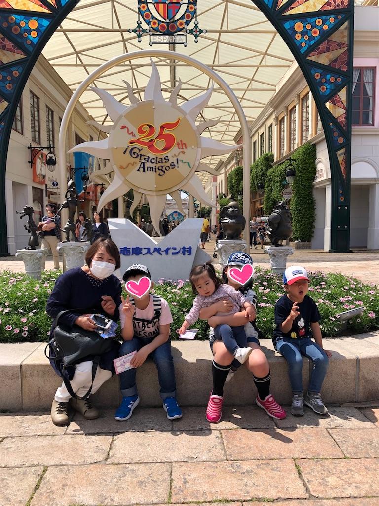 f:id:ca-san_diary:20190514124235j:image