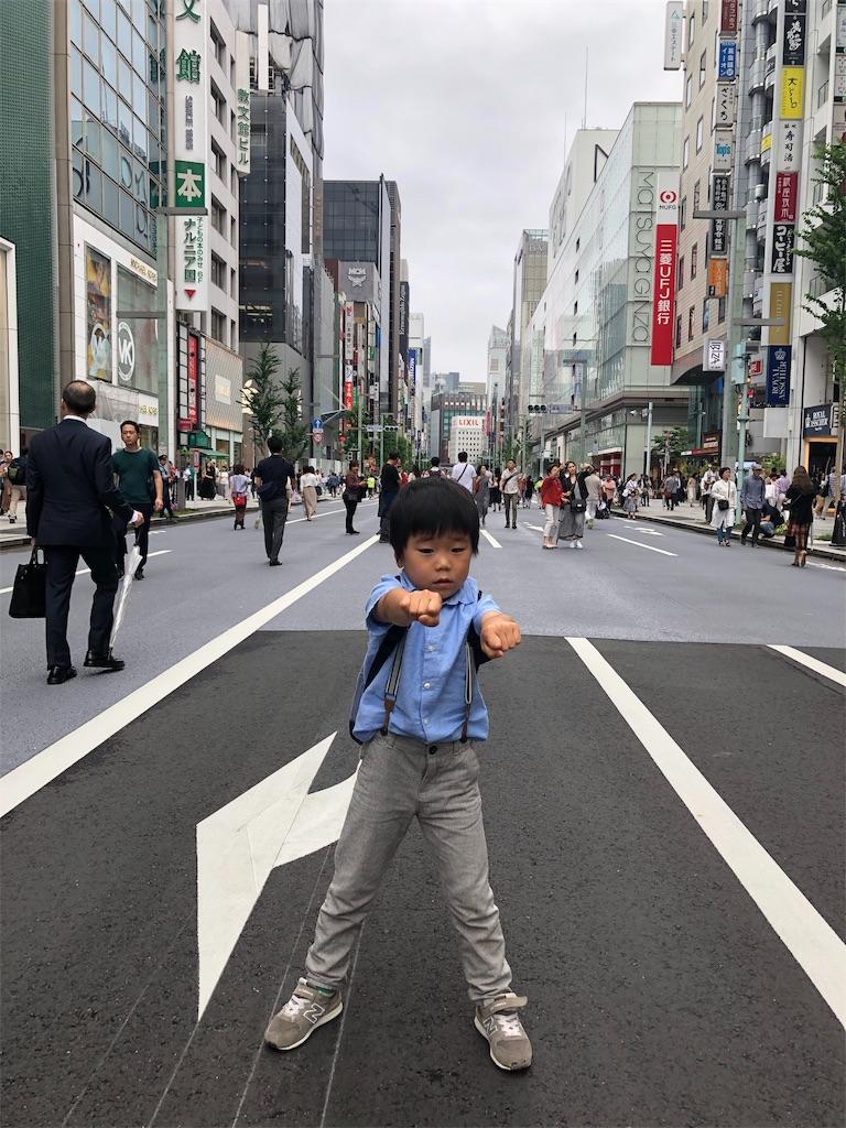 f:id:ca-san_diary:20190702212557j:image
