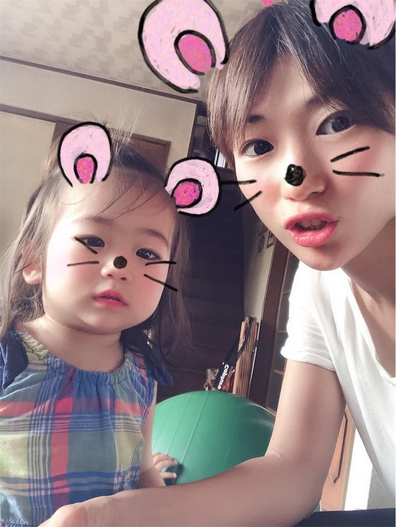 f:id:ca-san_diary:20190826203953j:image