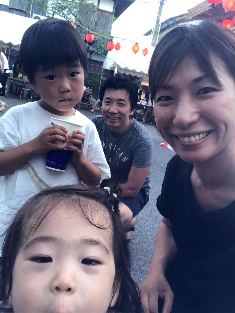 f:id:ca-san_diary:20190826204025j:image
