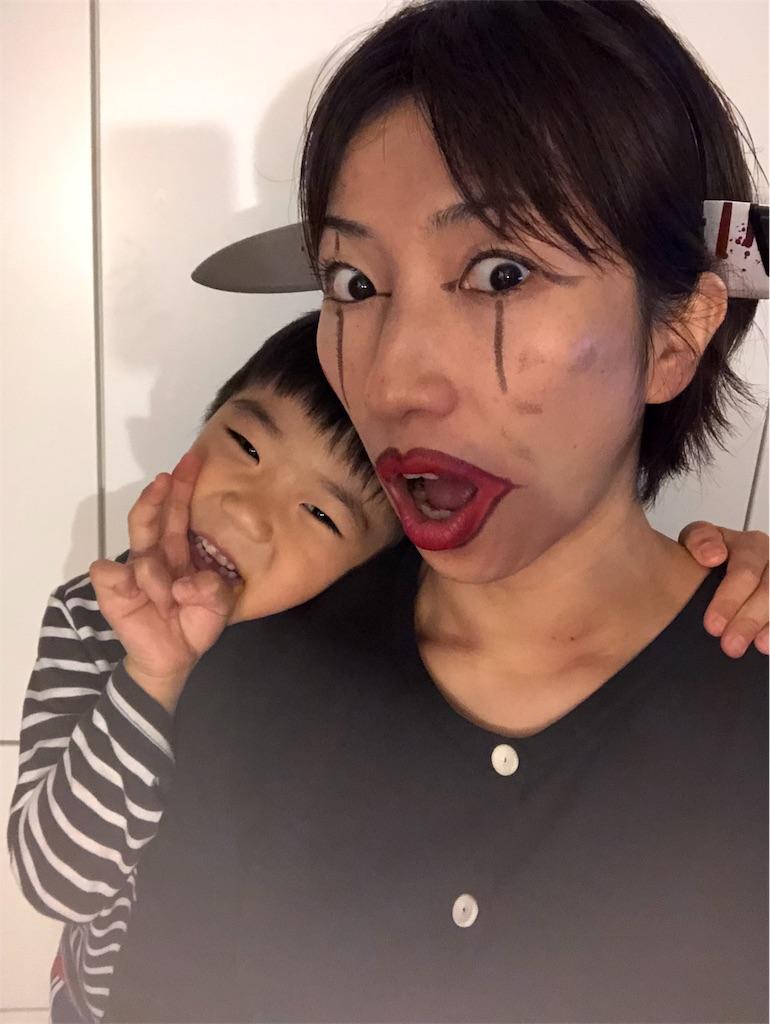f:id:ca-san_diary:20191101222158j:image
