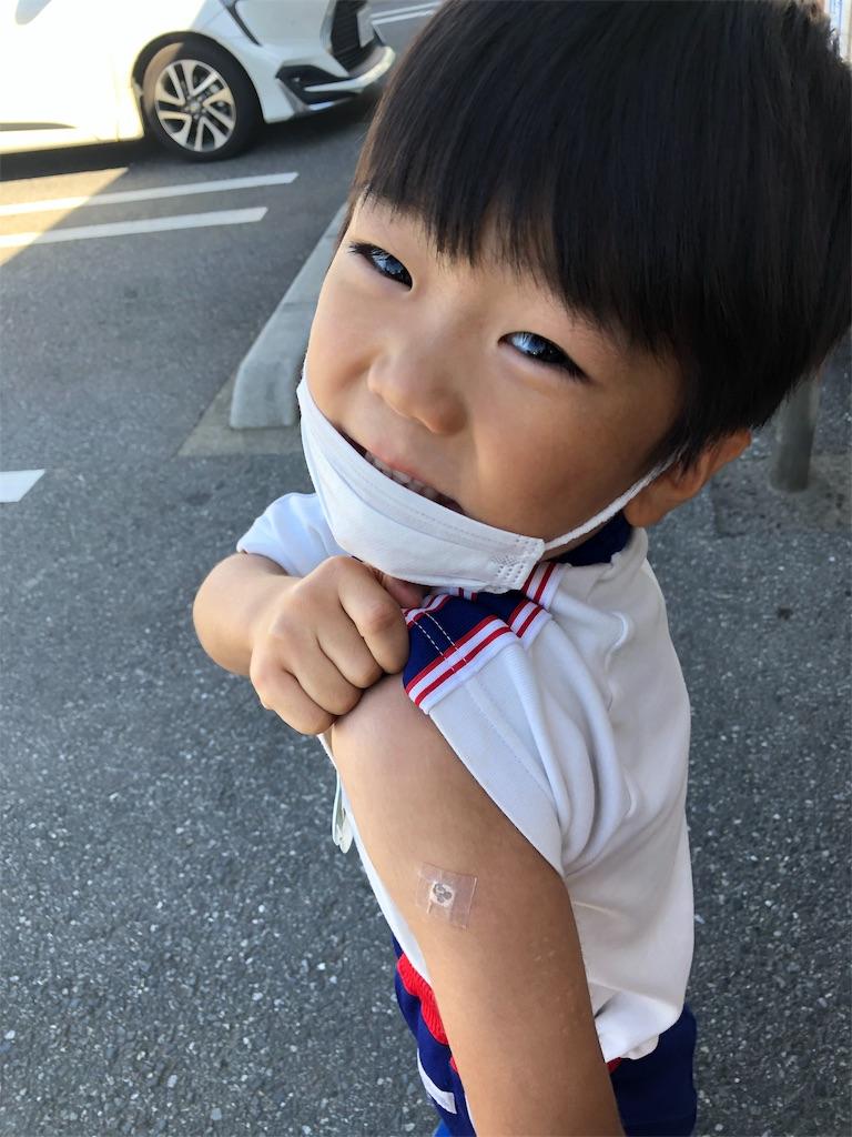 f:id:ca-san_diary:20191108152039j:image