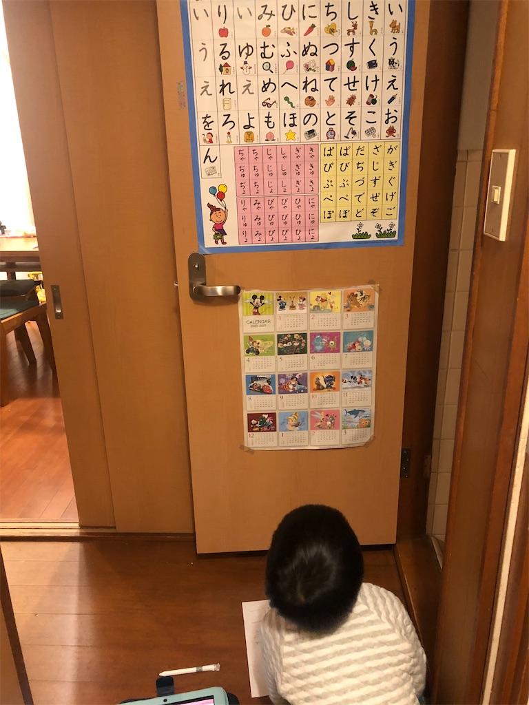 f:id:ca-san_diary:20200304210855j:image