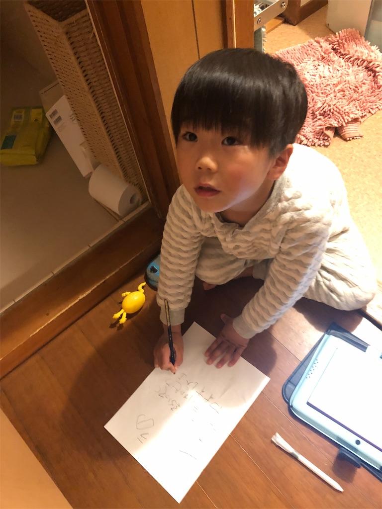 f:id:ca-san_diary:20200304210858j:image