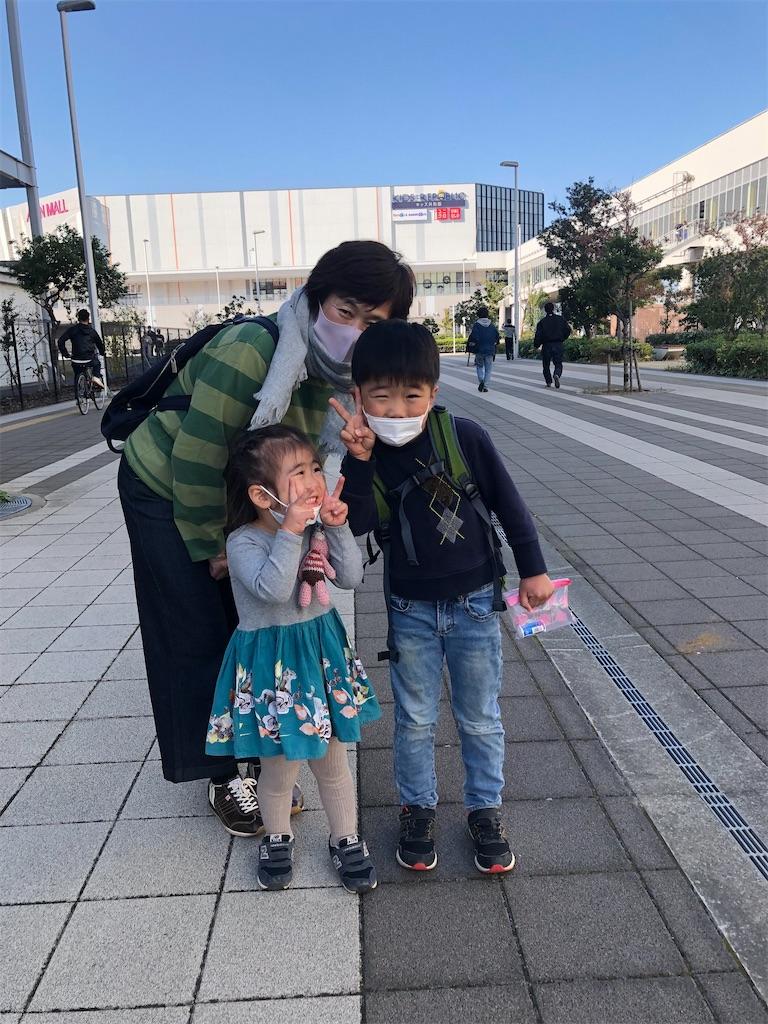 f:id:ca-san_diary:20201128203826j:image