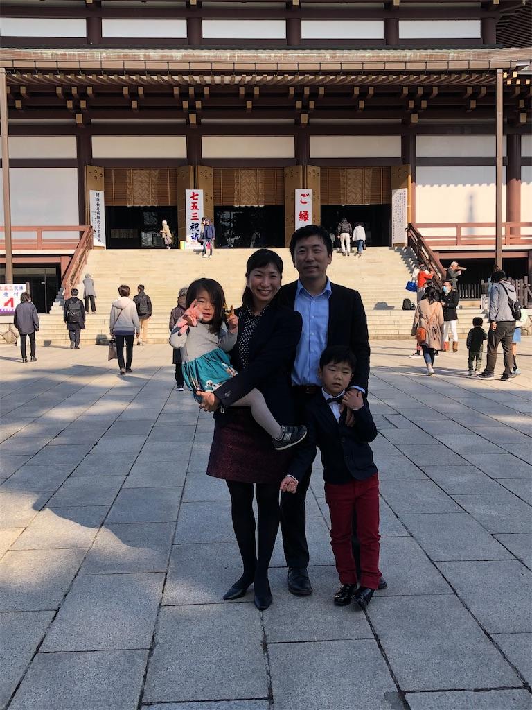 f:id:ca-san_diary:20201128205523j:image