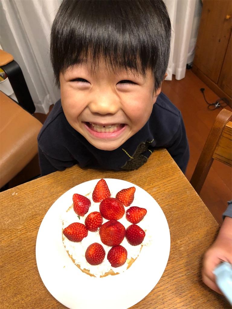f:id:ca-san_diary:20210112213726j:image