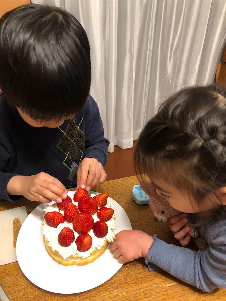 f:id:ca-san_diary:20210112213730j:image