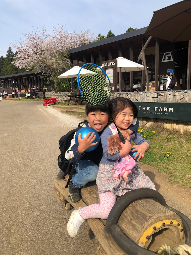 f:id:ca-san_diary:20210421225535j:image