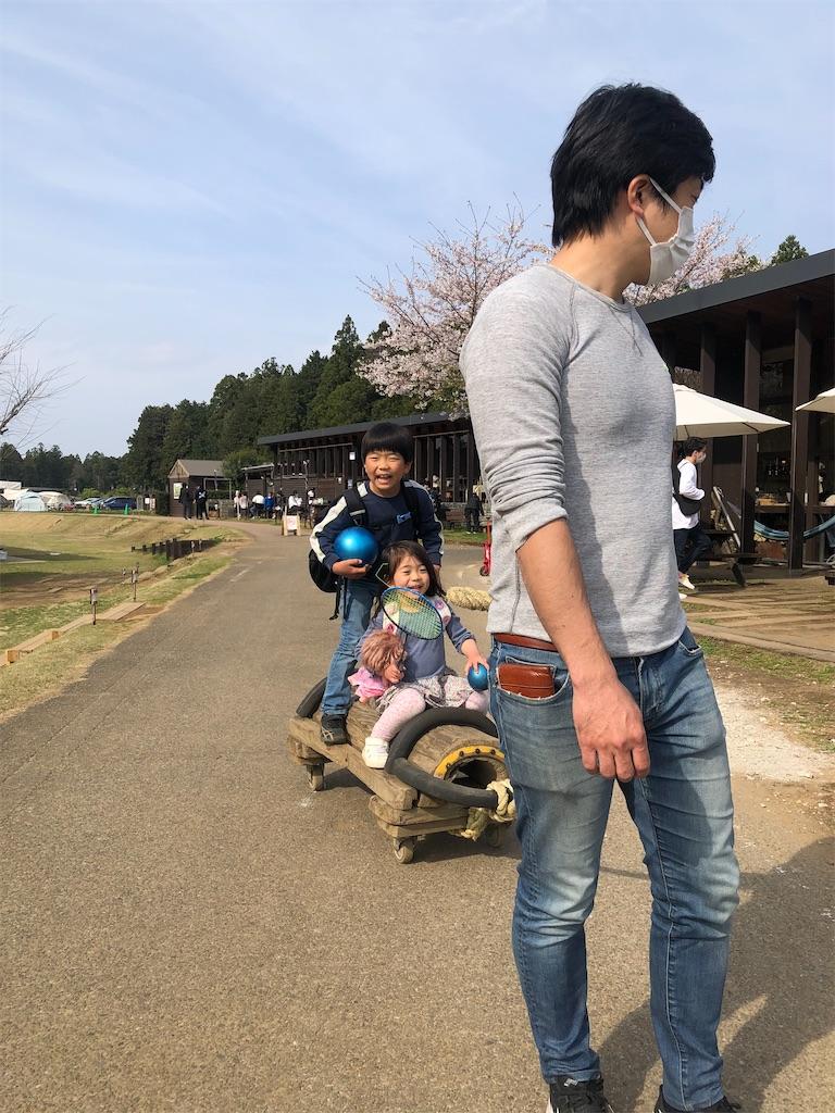 f:id:ca-san_diary:20210421225541j:image