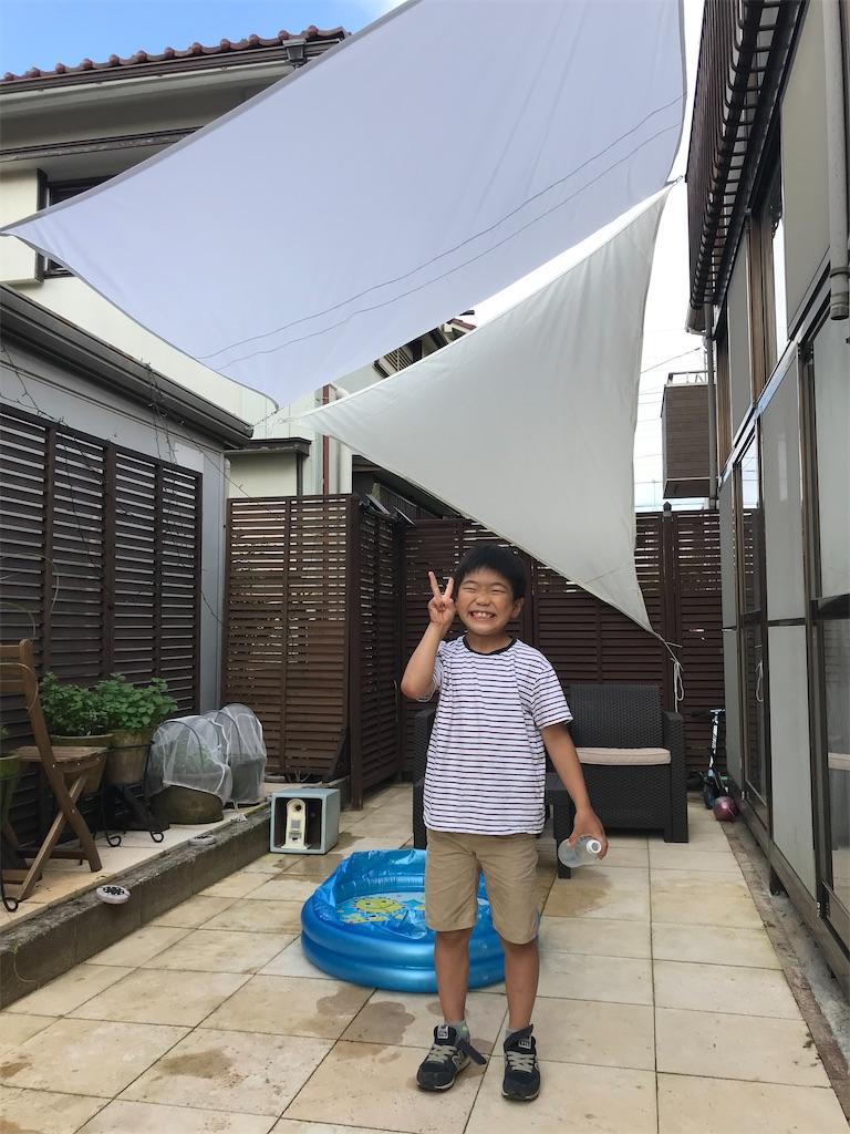 f:id:ca-san_diary:20210726110318j:image