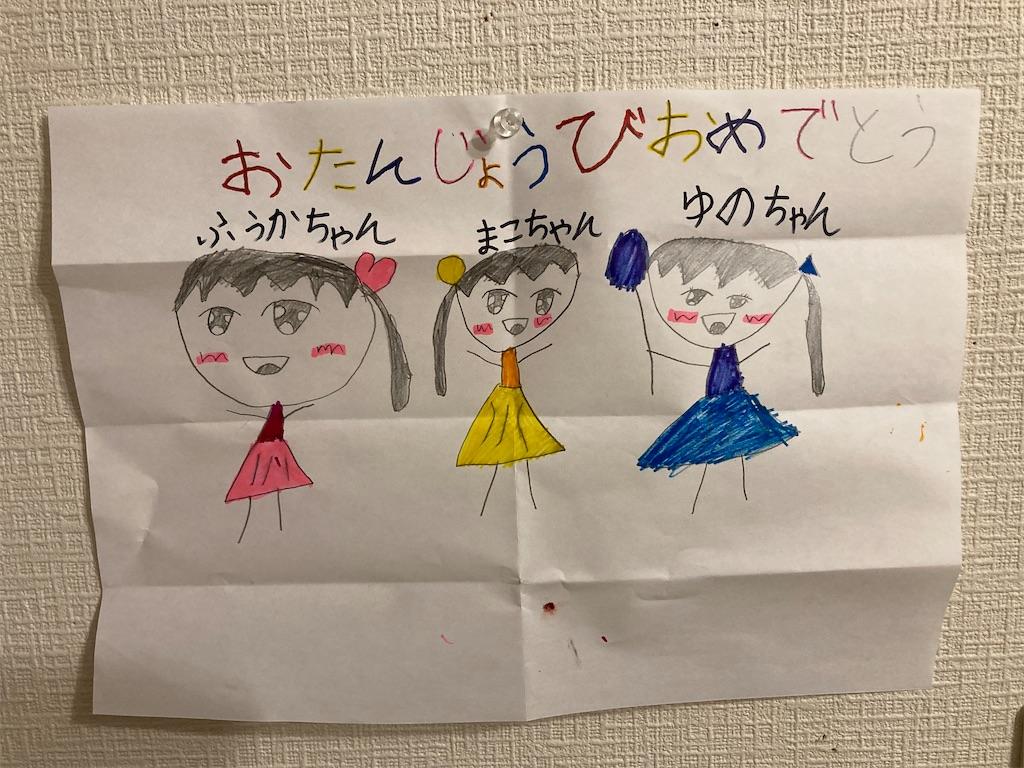 f:id:ca-san_diary:20210905102446j:image