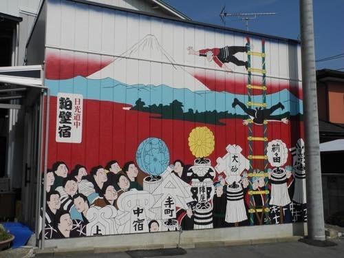 春日部市 シャッターアート 会田建具センター