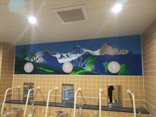 病院 大浴室 壁画 アルプスの風景