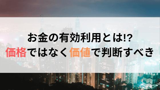 f:id:cabira:20191201164553p:plain