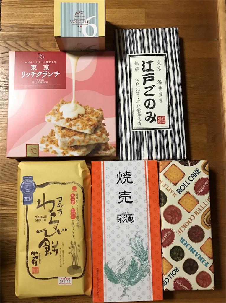 f:id:cacao_cafe:20161109172618j:image