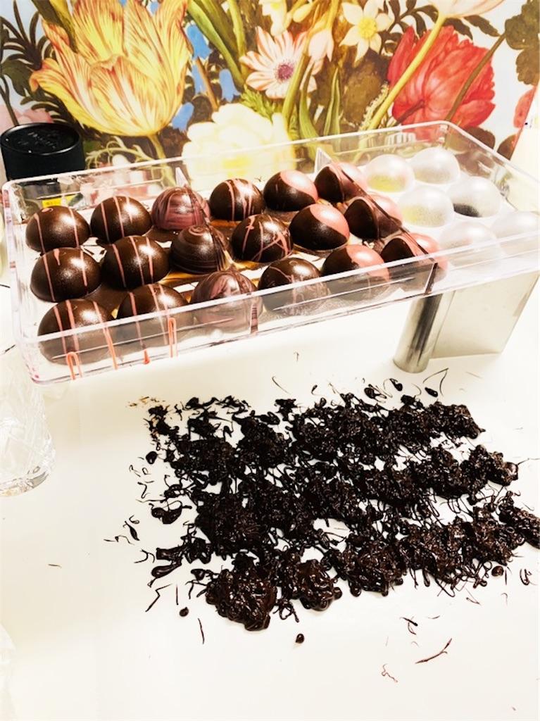 f:id:cacaotree:20210126083451j:image