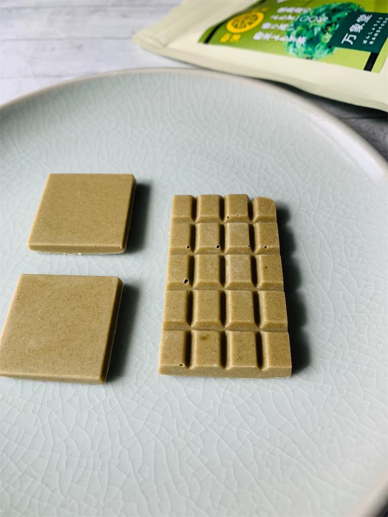 f:id:cacaotree:20210128123514j:image