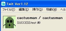f:id:cactusman:20080512223351j:image
