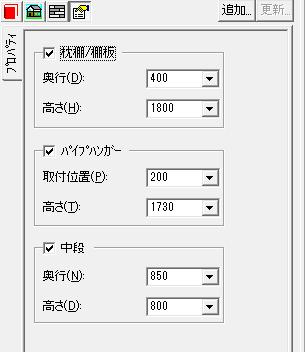 f:id:cadnet:20170928090859p:plain