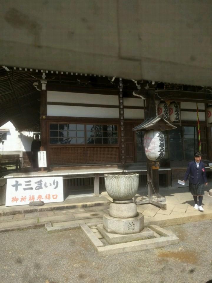 f:id:caesarkazuhito:20170417041832j:plain