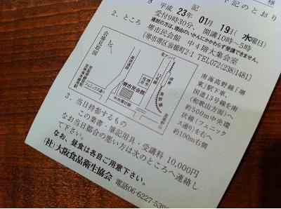 f:id:cafe-azito:20110110220059j:image:h200