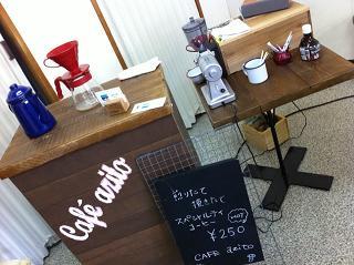 f:id:cafe-azito:20110122182920j:image:h200