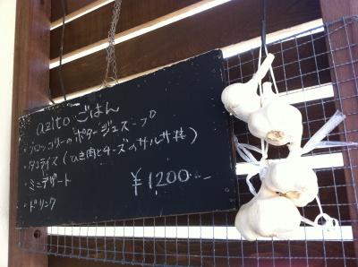 f:id:cafe-azito:20110627205517j:image:h200