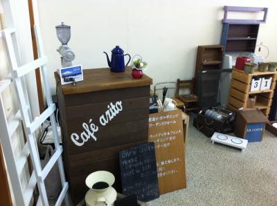 f:id:cafe-azito:20110809191634j:image:h200