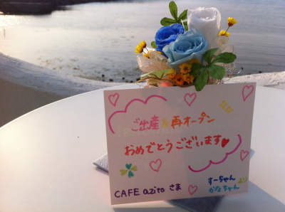 f:id:cafe-azito:20120411141401j:image:h200