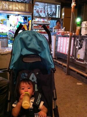 f:id:cafe-azito:20120826205706j:image:w200