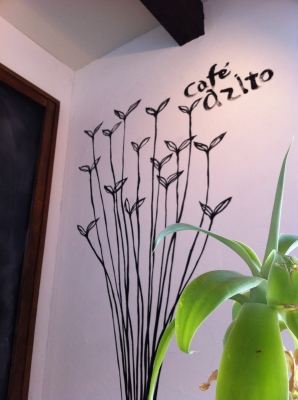 f:id:cafe-azito:20130225101517j:image:w250