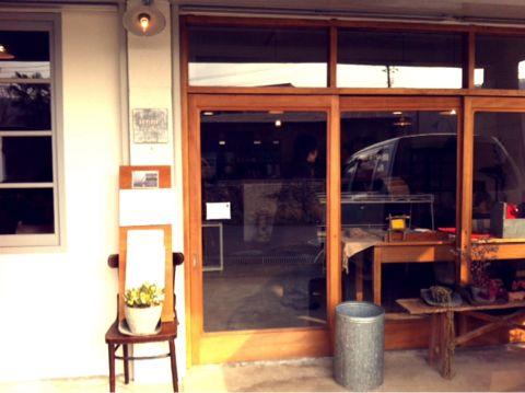 f:id:cafe-azito:20140122140113j:image:h250