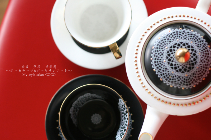 f:id:cafe-azito:20141221205242j:image:h300