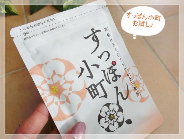 f:id:cafe-good:20171023233918j:plain