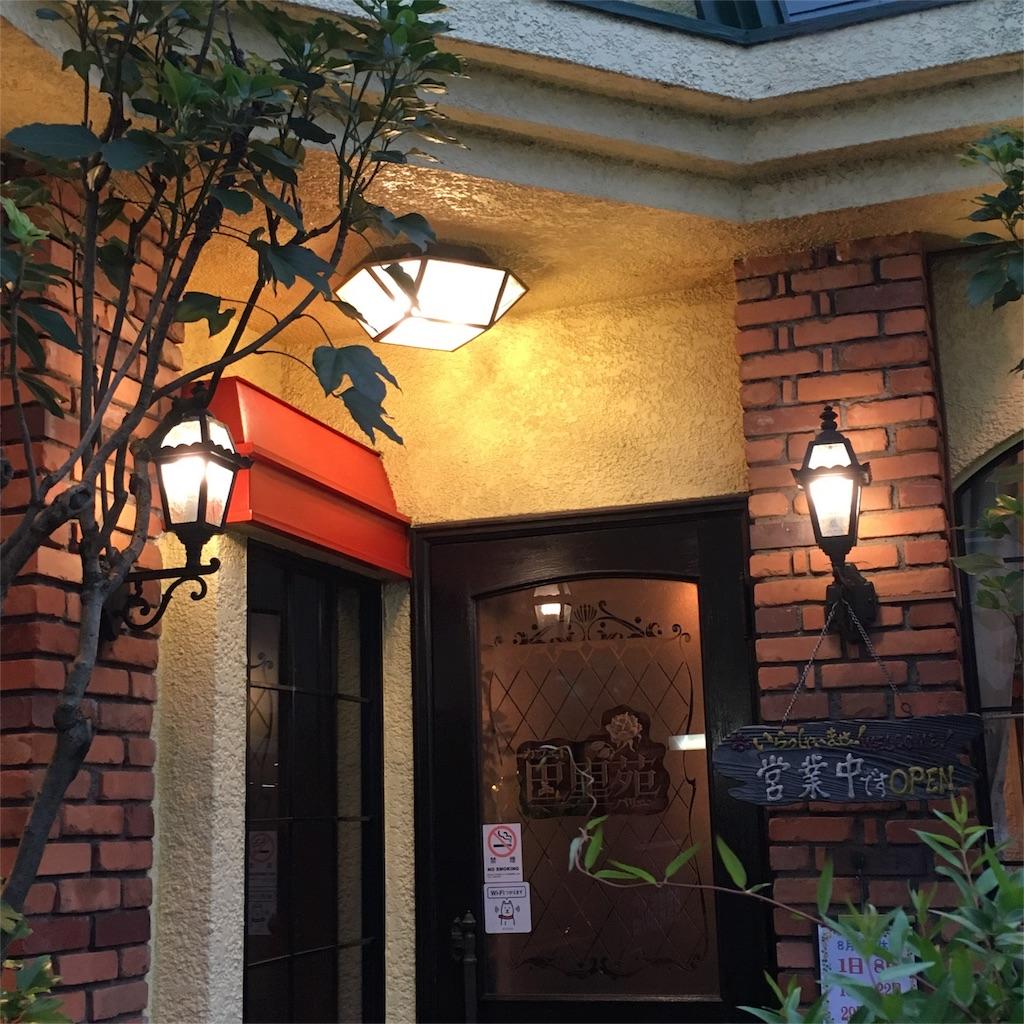 f:id:cafe-parien:20160811215027j:image