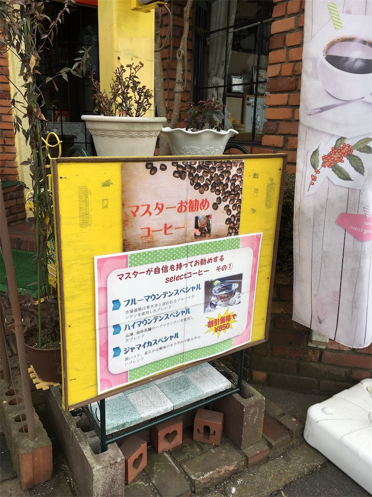 f:id:cafe-parien:20170309144206j:image