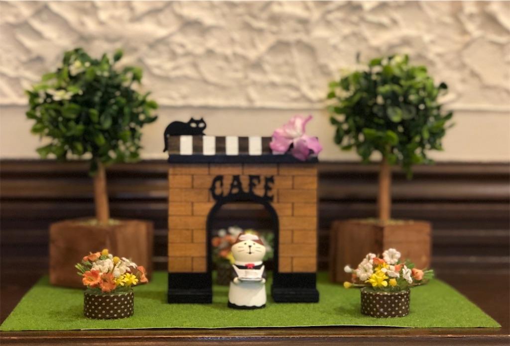 f:id:cafe-parien:20190610165707j:image