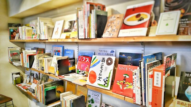 石引publicの珍しい色々な種類の本
